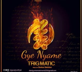 Trigmatic - Gye Nyame (Prod by Genius Selection)