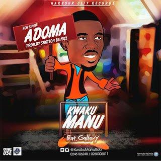 KwakuManuAdomaft.Gallaxy 28ProdbyShottohBlinqx29 - Kwaku Manu Adoma ft. Gallaxy - (Prod by Shottoh Blinqx) | Mp3 Ghana