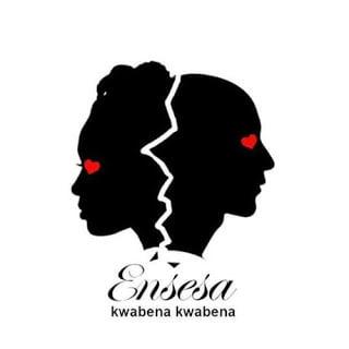 Kwabena Kwabena - Phaces