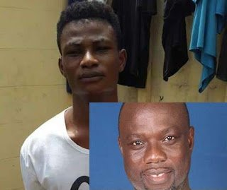 mpkillerjbdanquah - NPP Mp's killer confesses, Tells how it all went down