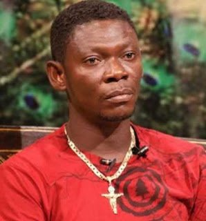 Agya Koo Should Apologise - Bob Smith Jnr (Actor)