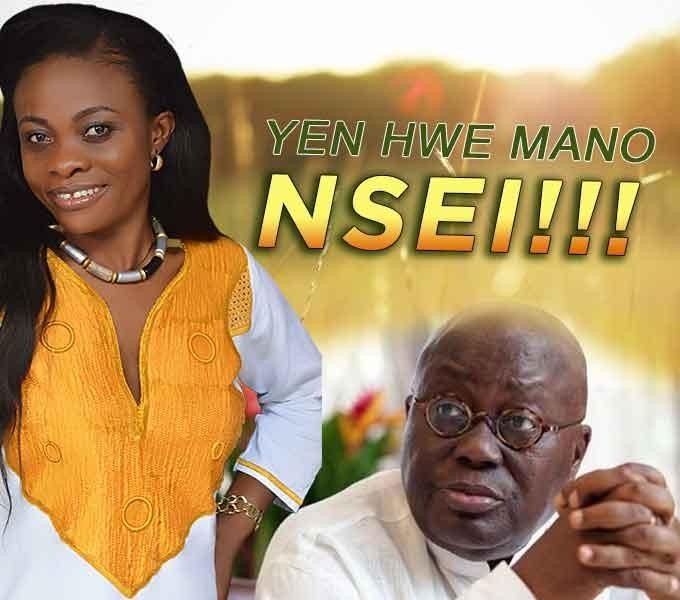 Diana Asamoah drops video for Yen Hwe Mano Nsei - Diana Asamoah drops video for 'Yen Hwe Mano Nsei'