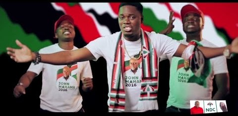 Dee Aja - Onaapo NDC Campaign Song 2016